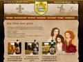 Bieres de la Nouvelle-France