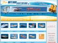 Bateaux d'occasion [ voilier et bateau à vendre  ]